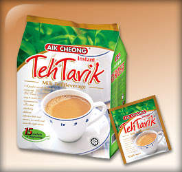 Teh Tarik Aik Cheong - Preview